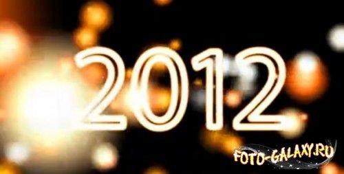 Footage: New year 2012