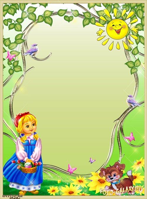 Фоторамки → Детская рамка для фото ...: foto-galaxy.ru/fotoramki/4451-detskaya-ramka-dlya-foto-krasnaya...