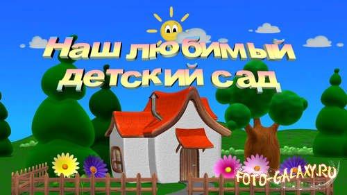 Еврокубы 1000л Купить, Кубовые Емкости 1м3, Ibc Контейнер 42