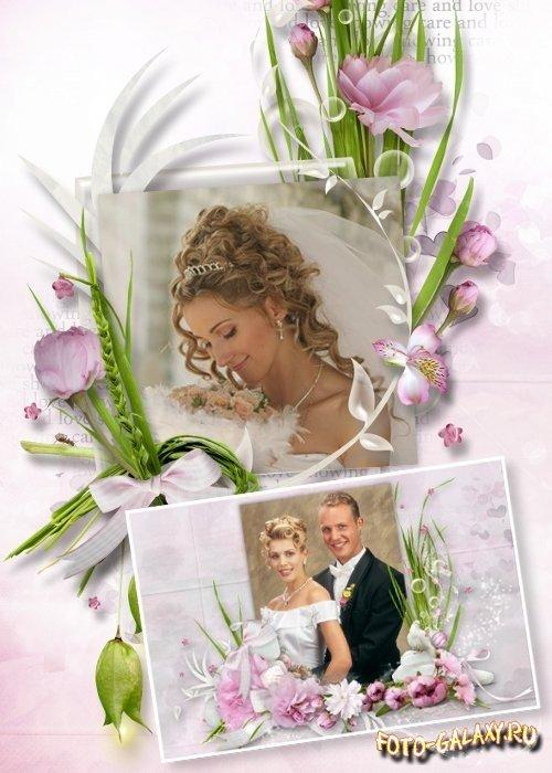 Рамки для фотографий свадебные цветы