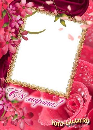 Для фотошоп – розовые цветы 8 марта by