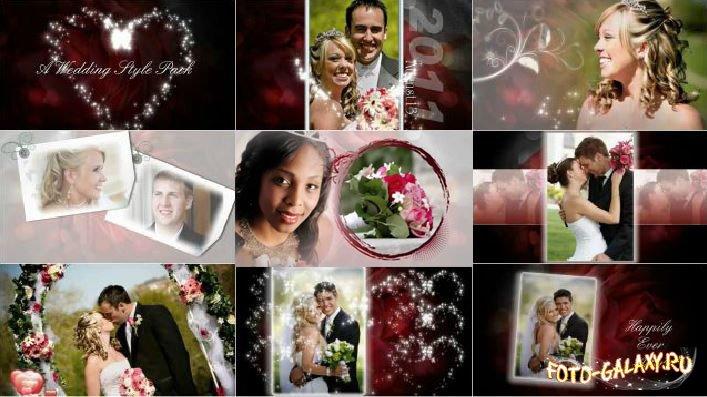 Свадебный футаж для прошоу скачать фото 161-119