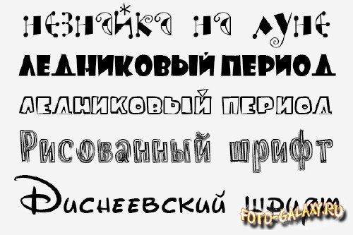 видеоуроки proshow на русском