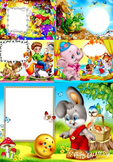 Детские рамки для фотографий. Детские рамки для фотошопа. Детские ... | 655x460