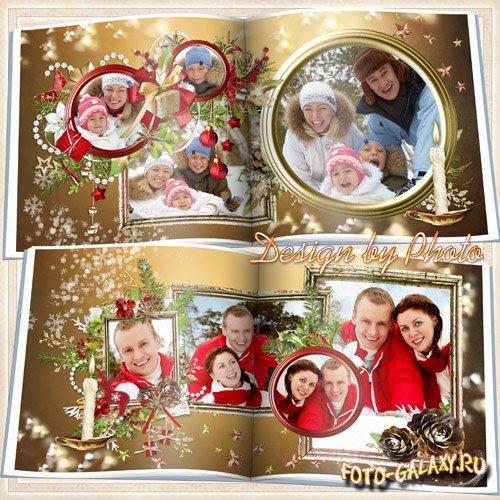 Фотокнига рождественские каникулы