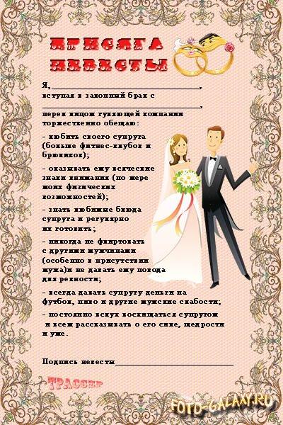 свадебный сертификат скачать шаблон - фото 3