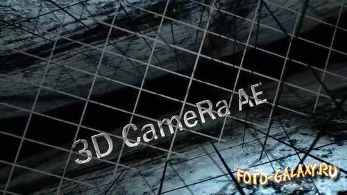 Transform 3d Camera - Project for After Effects