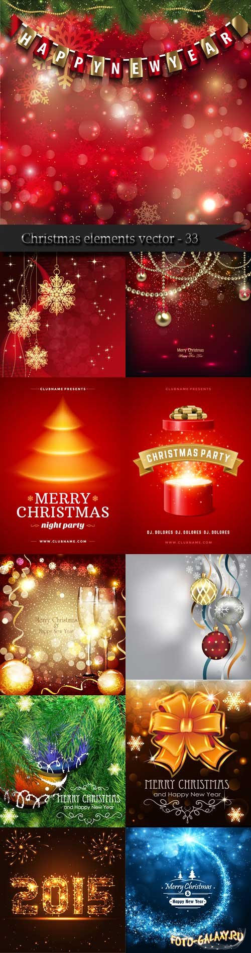 Christmas elements vector - 33