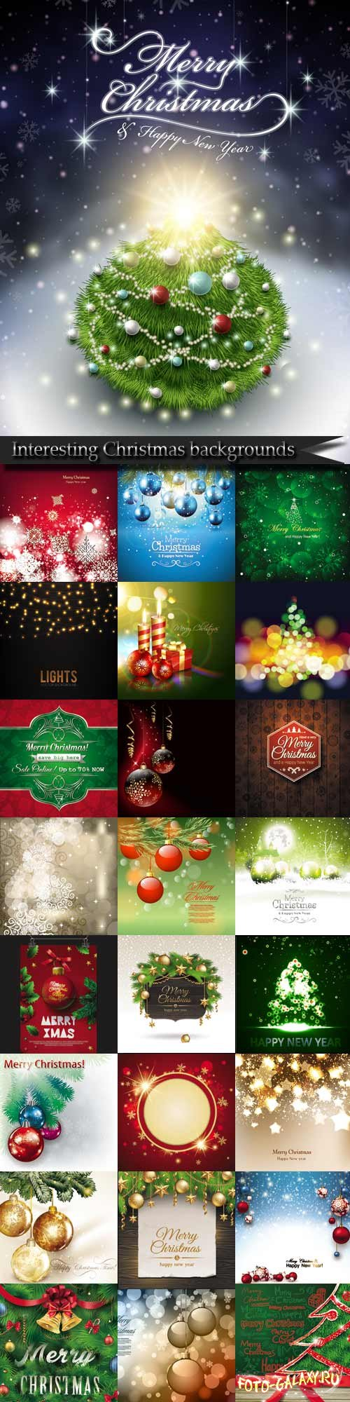Interesting Christmas vector backgrounds