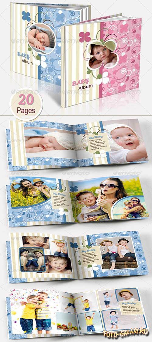 Фотокнига шаблоны для новорожденных скачать бесплатно