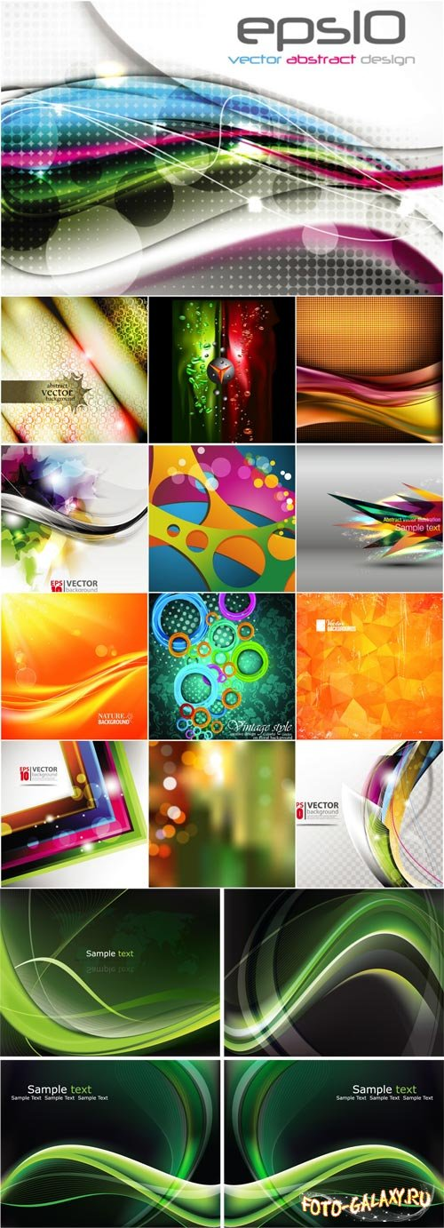 Bright colorful abstract backgrounds vector - 3