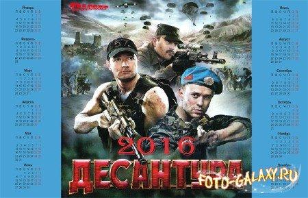 Русское продажа на dvd, скачать фильмы, купить диски почтой.