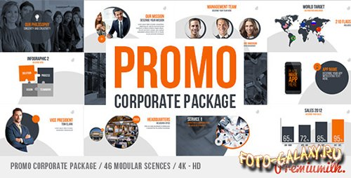 Promo Corporate Package - Project for After Effects (Videohive)
