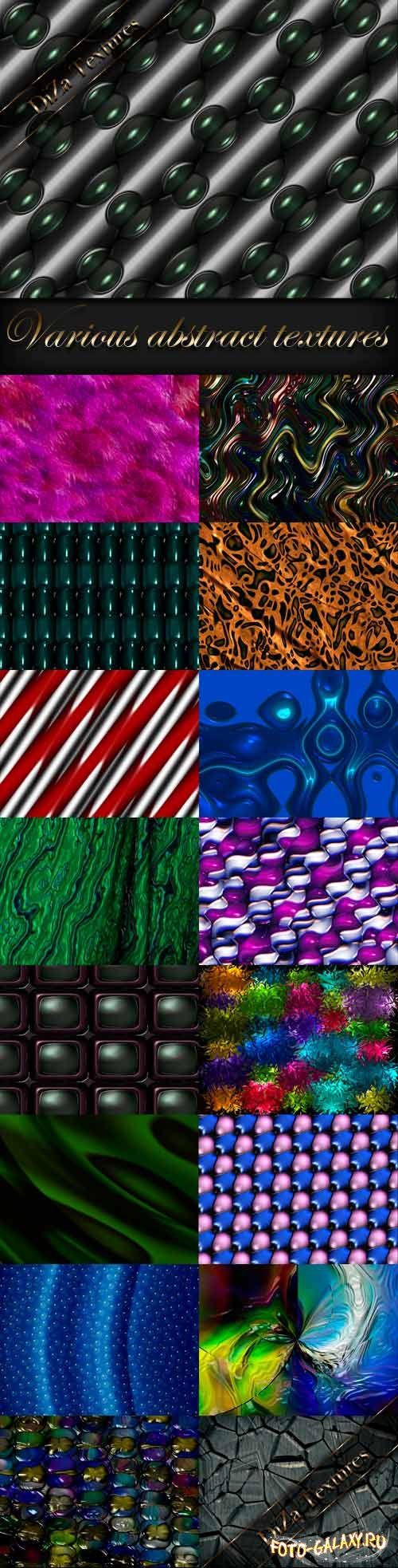 Various abstract textures