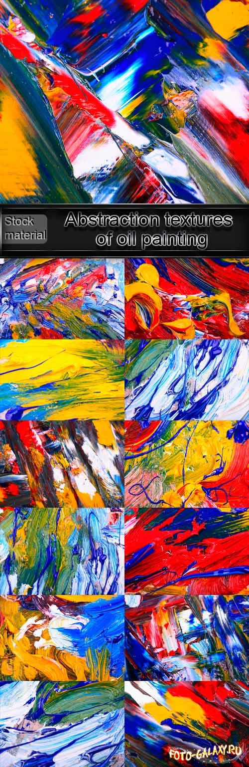 Abstraction textures of oil painting