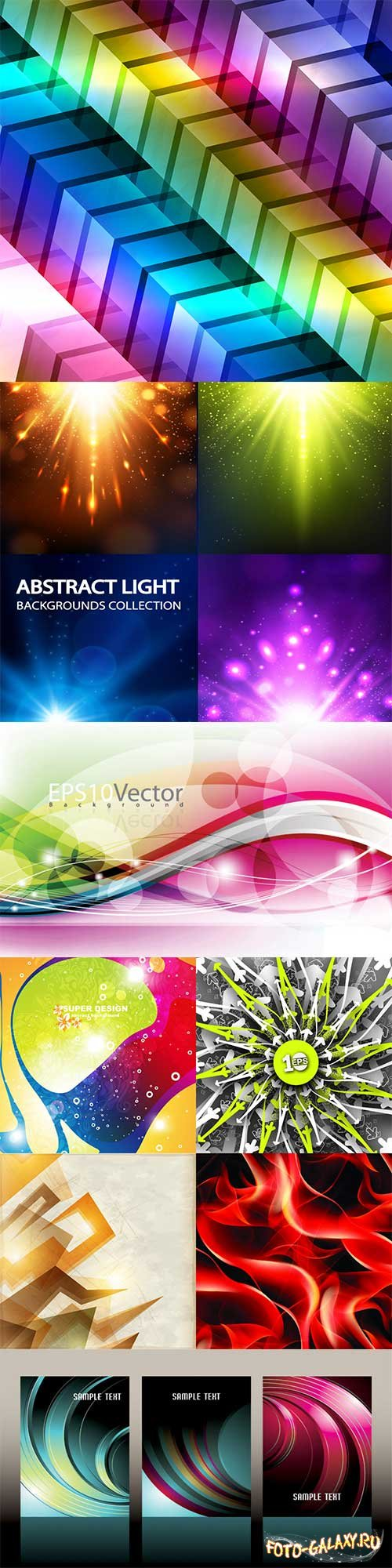Bright colorful abstract backgrounds vector - 62
