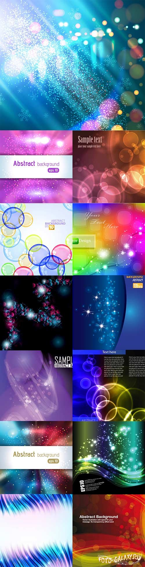 Vector bokeh colorful backgrounds - 9