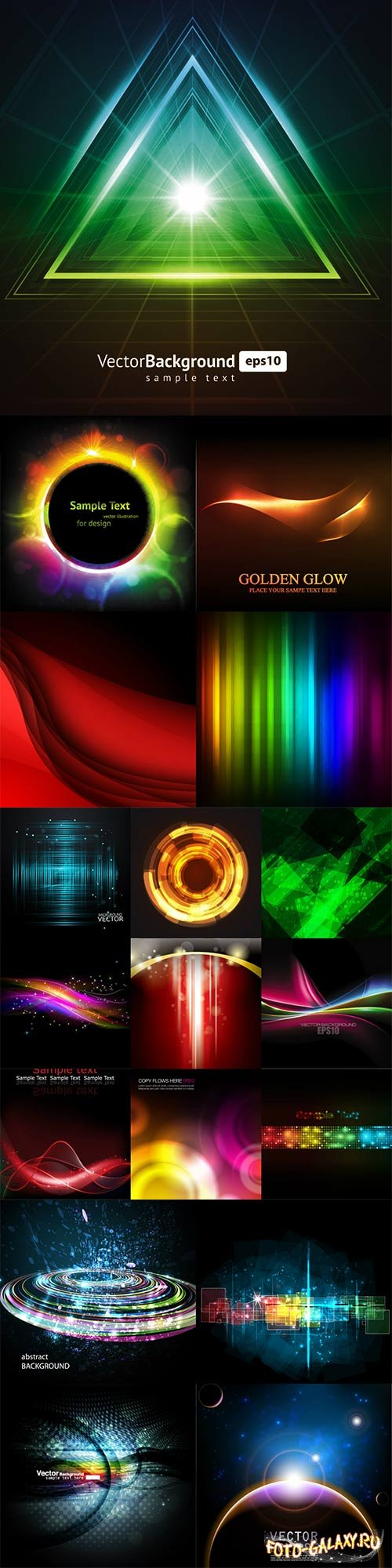 Abstract glowing on a dark background