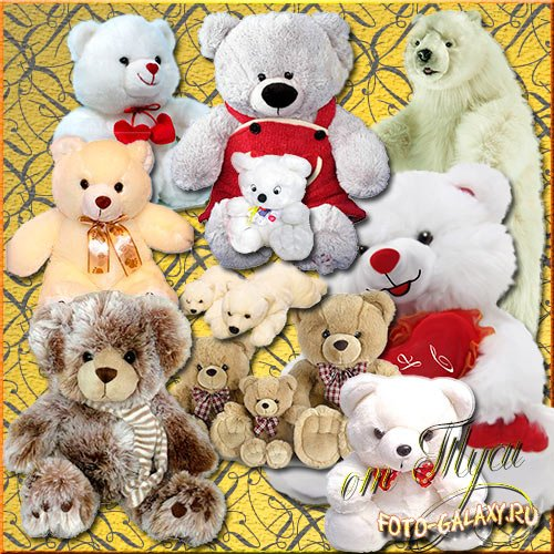 Clip Art - Soft Toys - Good Bears / Клипарт - Медвежата