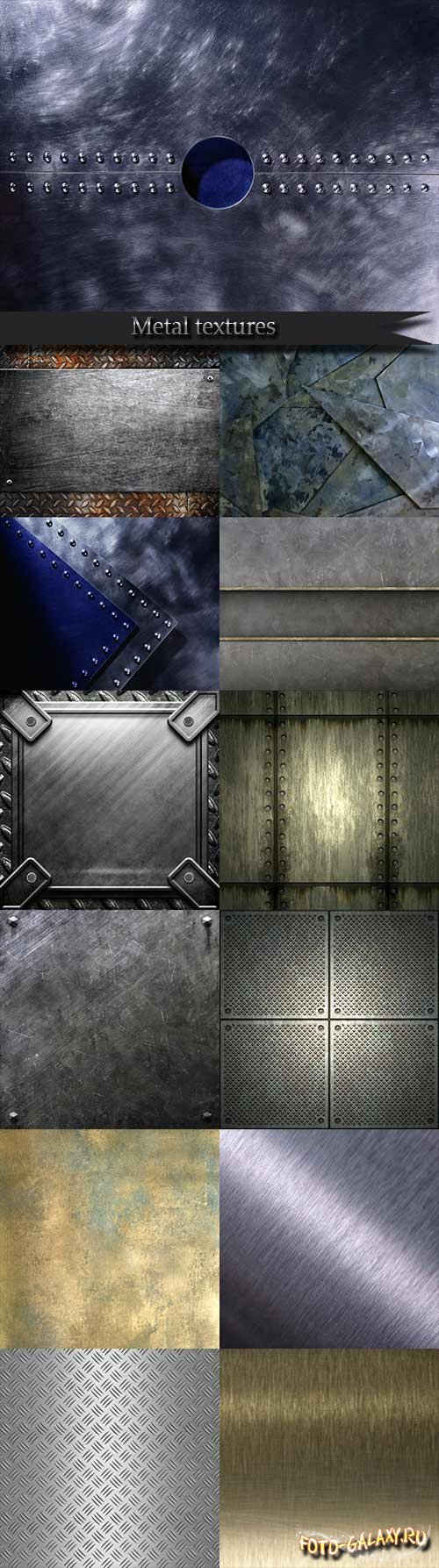 Metal textures for design