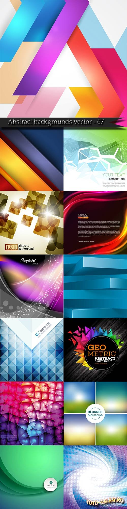 Bright colorful abstract backgrounds vector - 67