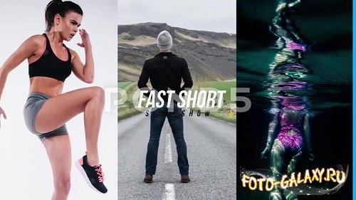 Pond5 - Fast Short Slideshow - After Effects Templates