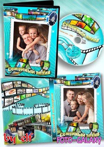 Семейное видео бесплатно фото 297-654