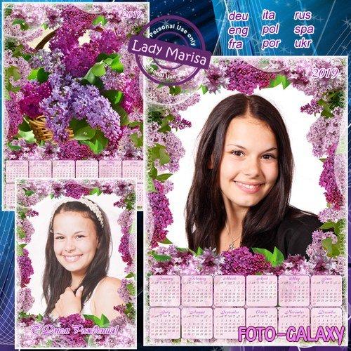Календарь на 2018 и 2019 год и открытка-фоторамка - Чарующая сирень