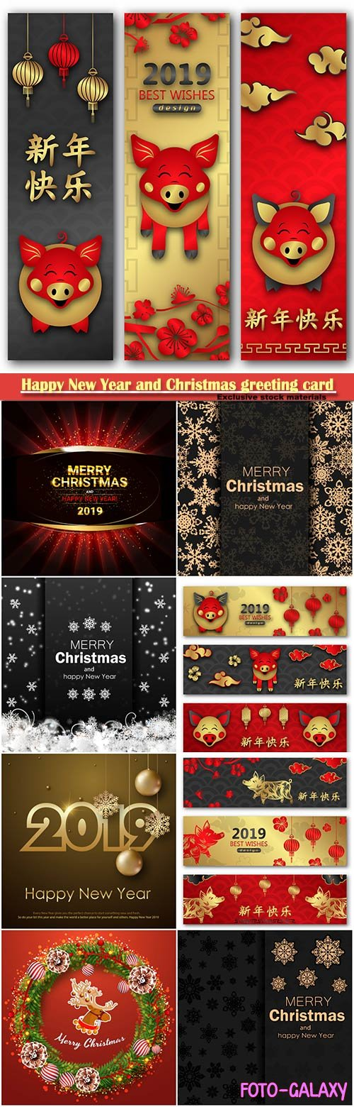 Happy New Year and Christmas greeting card with golden balls and snowflakes