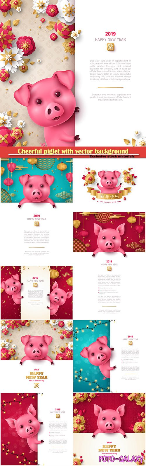 Cheerful piglet with vector background for 2019 Happy Chinese New Year