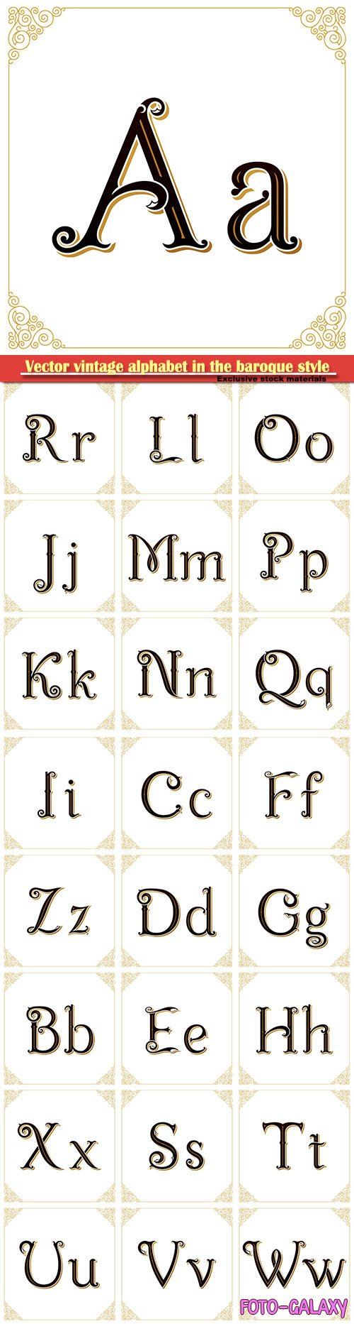 Vector vintage alphabet in the baroque style