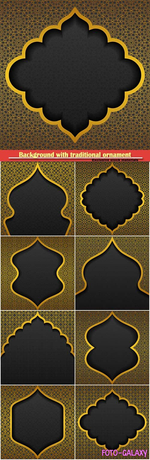 Background with traditional ornament, vector design illustration