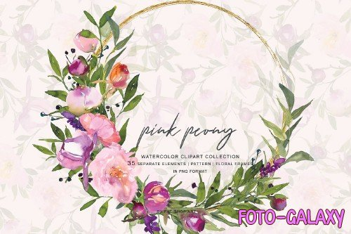 Watercolor Pink Peony Frame - 3695304