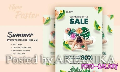 Summer Promotional sales PSD Flyer and Poster V-2