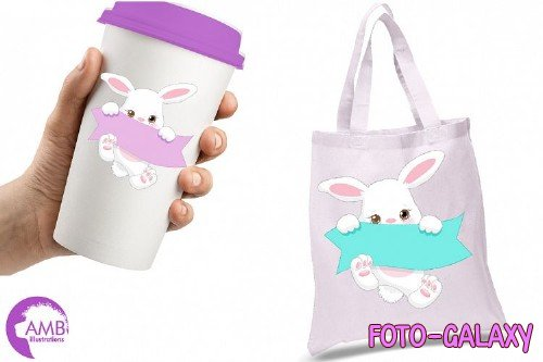 Cute Little Bunnies Clipart AMB-2189 - 25663