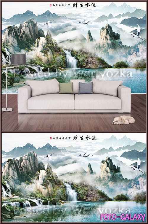 3D psd background wall mountain landscape