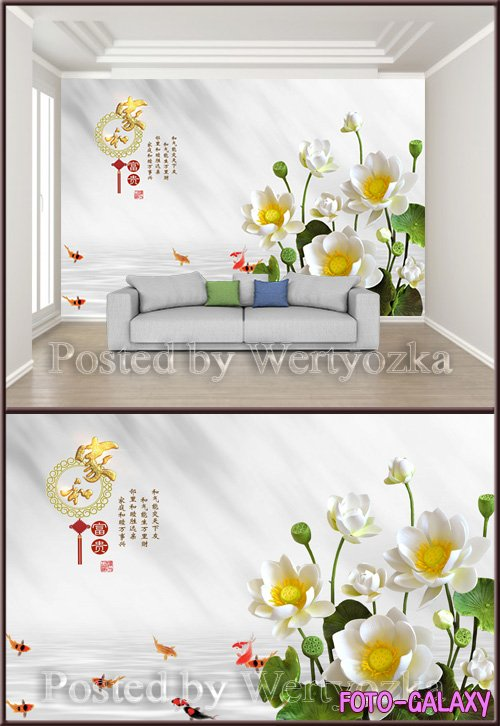 3D psd background wall lotus squid