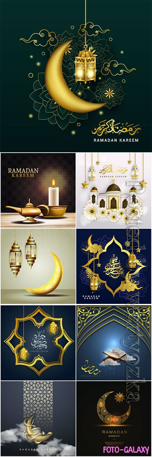 Ramadan kareem celebration with lanterns and moon # 4