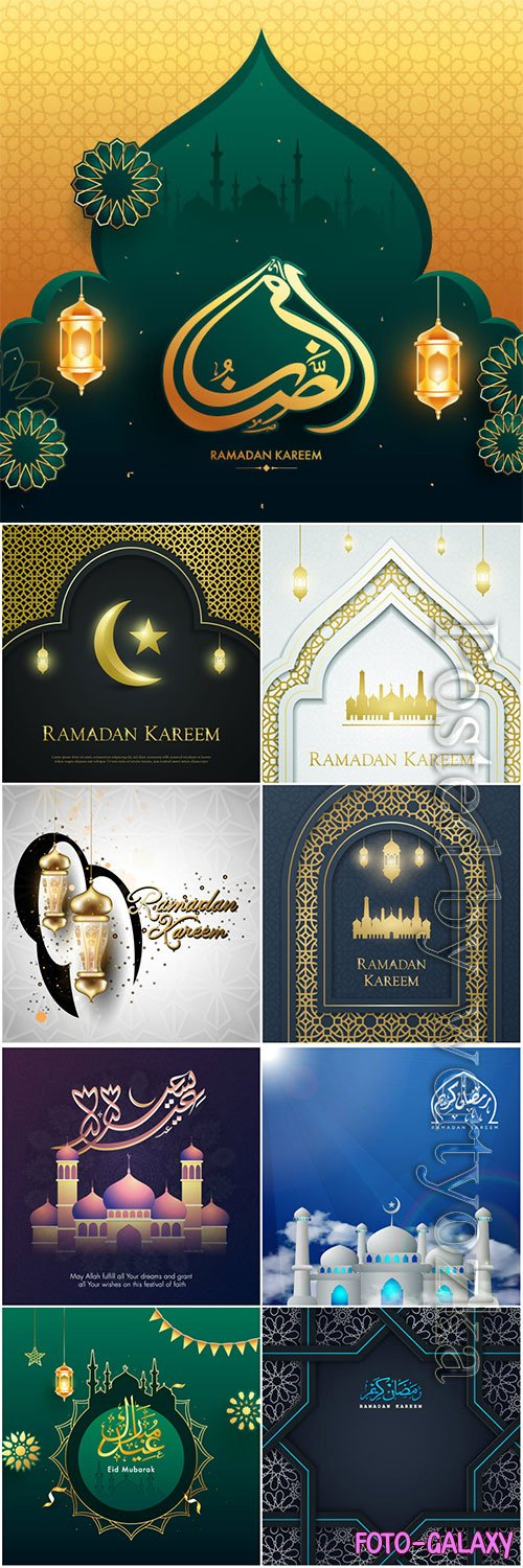 Ramadan kareem celebration with lanterns and moon