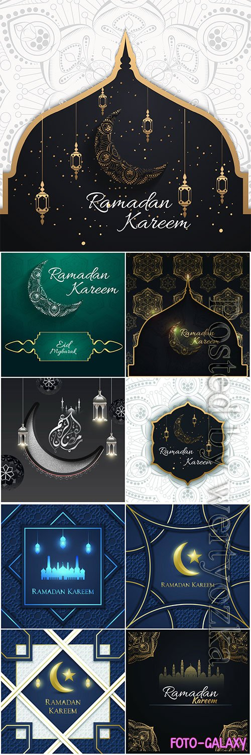 Ramadan kareem celebration with lanterns and moon # 2