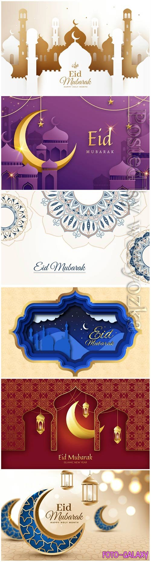 Happy eid mubarak vector design background # 3