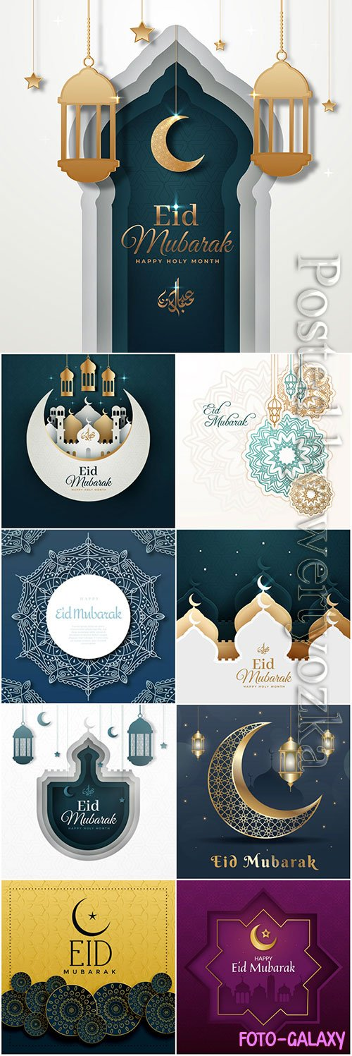 Happy eid mubarak vector design background # 2