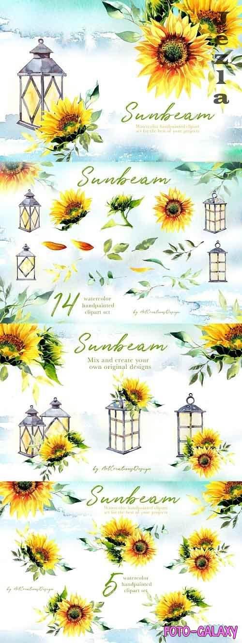 Watercolor Sunbeam Clipart Set - 4931584