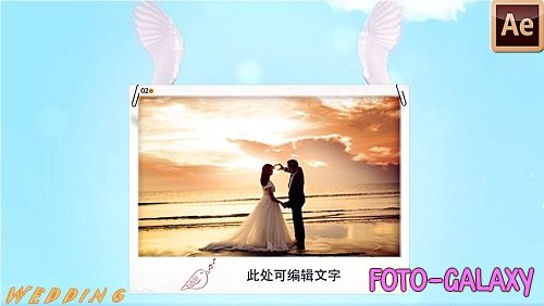 Wedding Romantic Lover Memories Photo Album 678753 - Project for After Effects