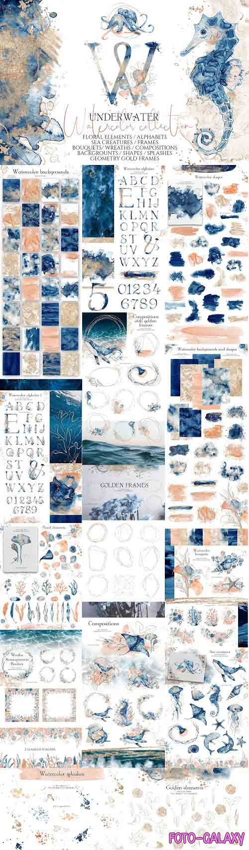 Underwater Watercolor Collection - 4876003