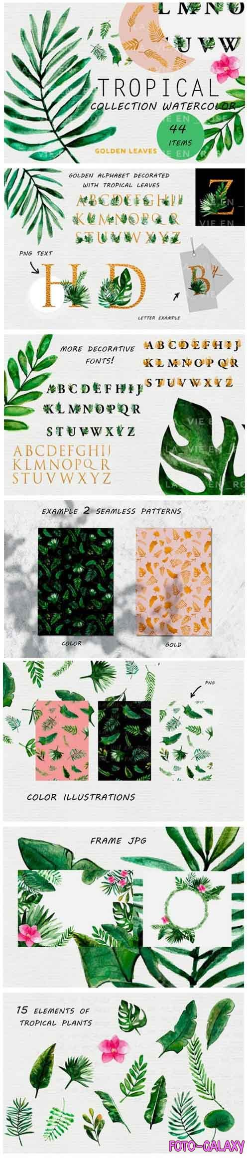 Watercolor clipart with tropical leaves - 741506