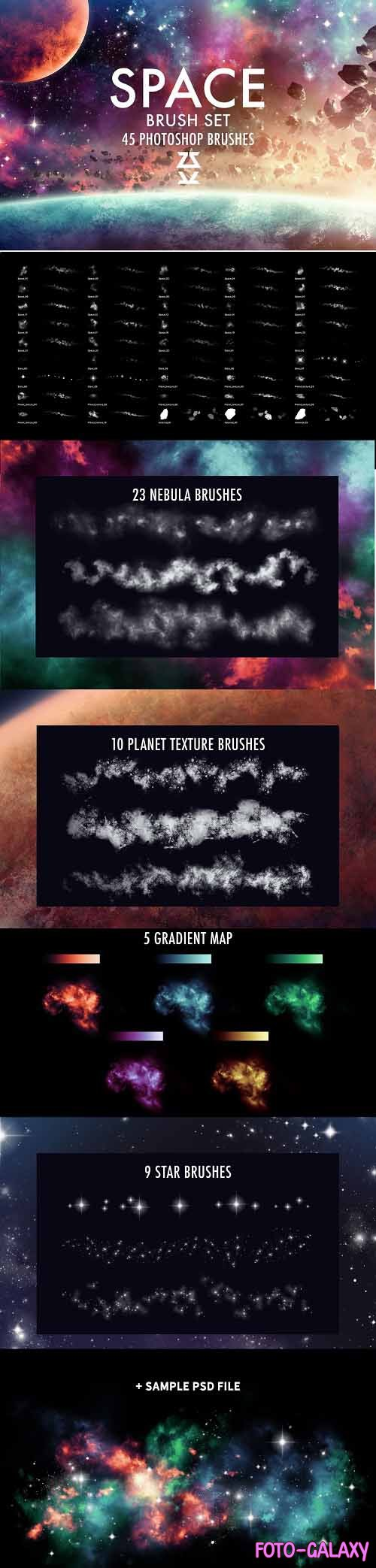 Space Brush Set - 5638938