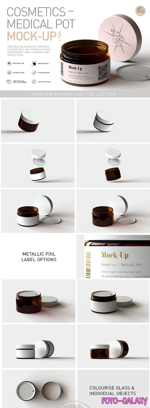 CreativeMarket - Amber Cosmetics Pot Mock-Up | Vol.1 5607993
