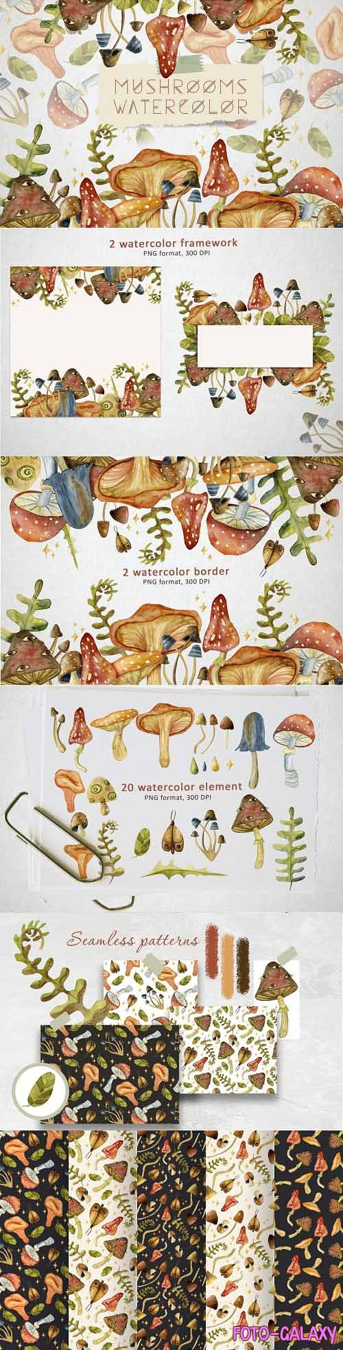 Watercolor Mushrooms - 5764505