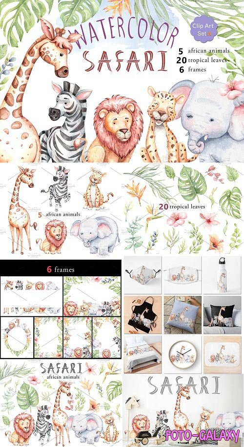 Safari animal watercolor, Clip art - 5762727